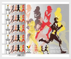Belgium. Olympic Games in Tokyo 2020. sheetlet of 5 stamps