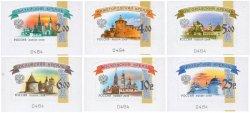 Russia. Cremlins. 2015. Special numbered (!) definitives set of 6 stamps from coils (!)