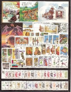 Russia. Stamp Year set 1992 mint